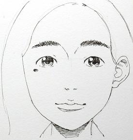 Un des 12 dessins réalisés par l'auteur pour ses fans : le personnage de Hiromi