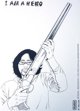 Un des 2 ex-libris dessinés spécialement pour le salon Made In Asia : Hideo