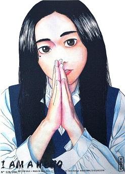 Un des 2 ex-libris dessinés spécialement pour le salon Made In Asia : Hiromi