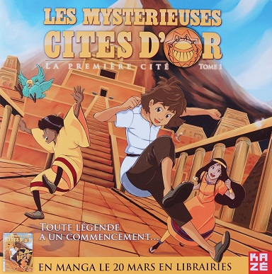 annonce manga cite d'or tome 1