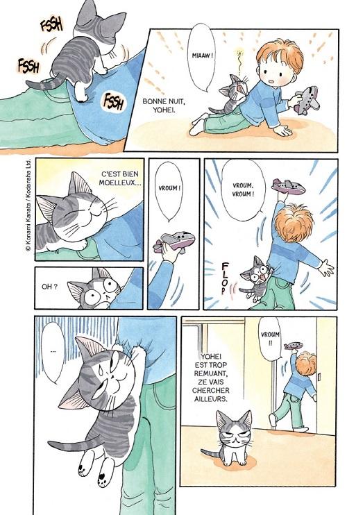 konami Kanata chi chat ex-libris