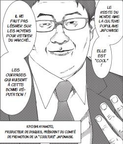 Tetsuya Tsutsui poison city planche