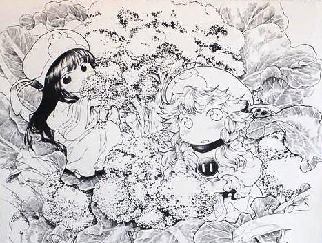 Takuto Kashiki Minuscule dessin