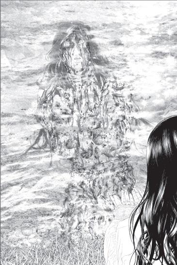 Shin-Ichi Sakamoto extrait Innocent