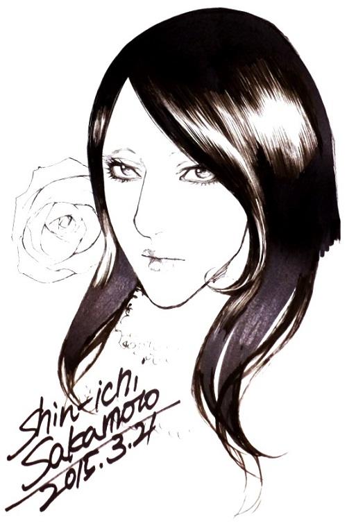 Shin'Ichi Sakamoto dédicace Innocent