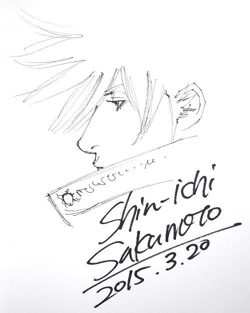 Shin-Ichi Sakamoto dédicace Ascension