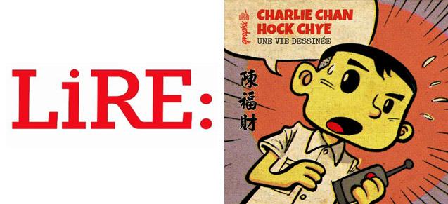 LIRE est Charlie
