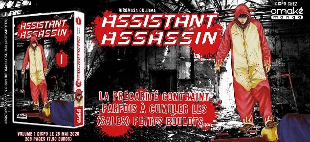 Assistant Assassin, la nouvelle série choc !