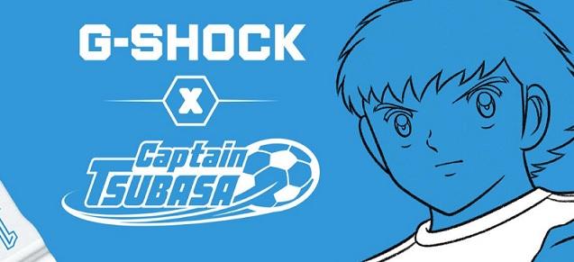 Captain Tsubasa, toujours à l'heure avec G-SHOCK
