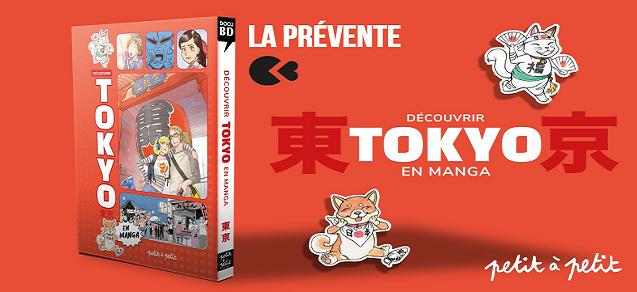 Envie de découvrir Tokyo en Manga ?
