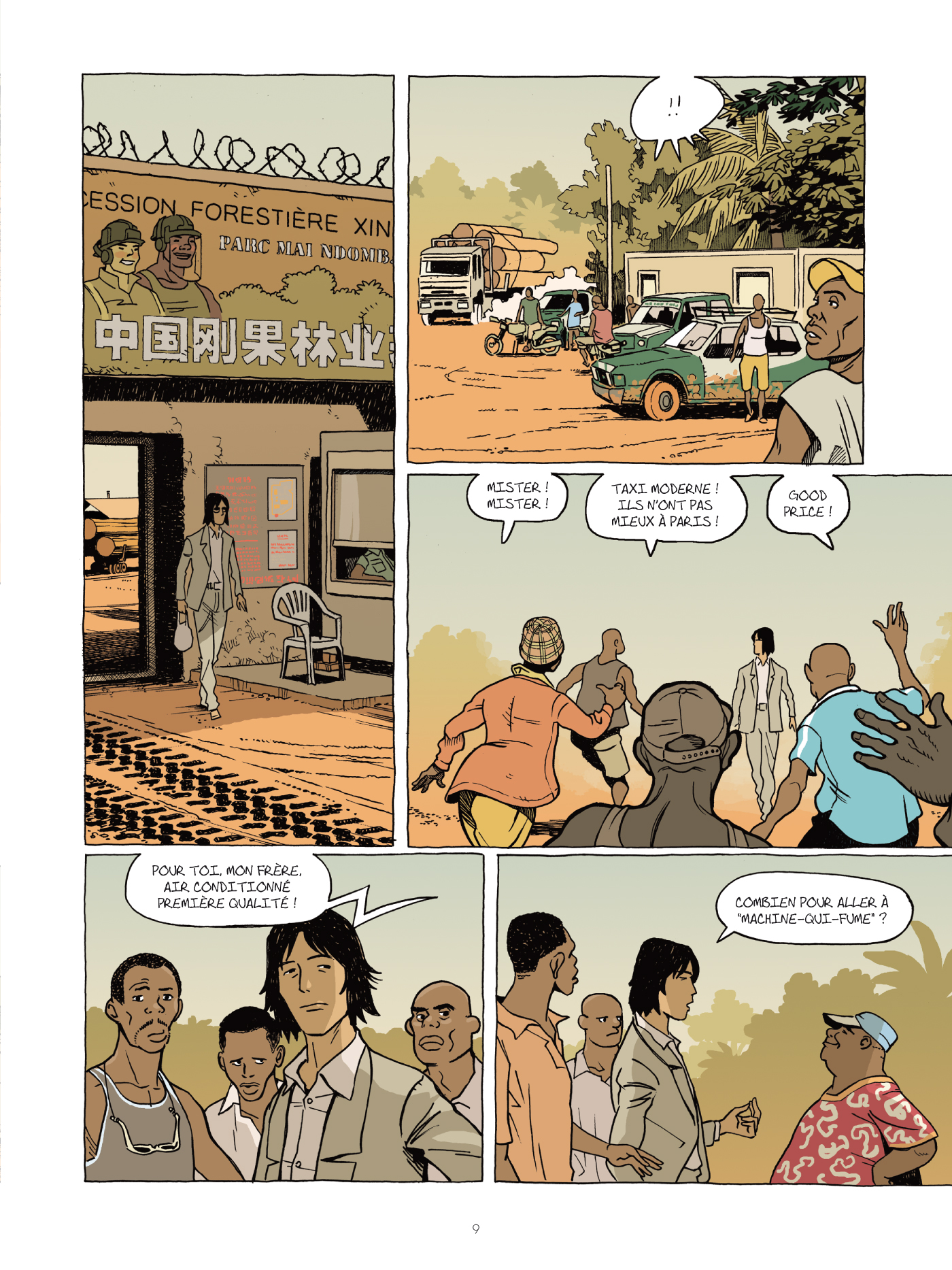 preview de  Trilogie africaine T3